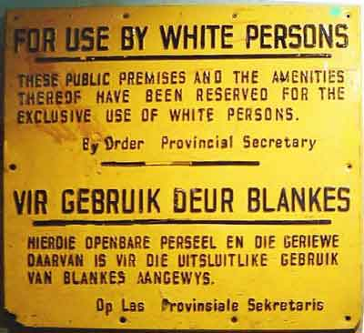 apartheid-sign.jpg