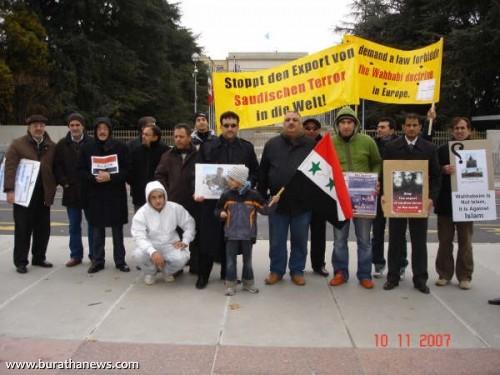 german-muslim-protest.jpg