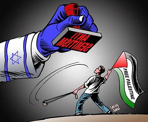 antisemitism-stamp.jpg