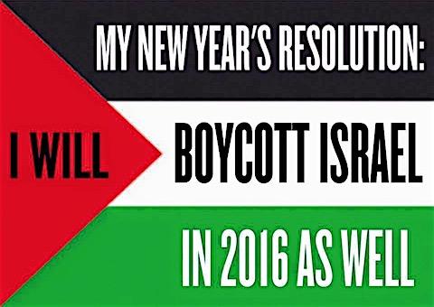 boycott-israel-2016.jpg