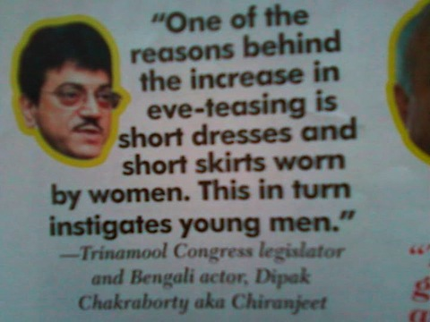 dipak-chakraborty-wank.jpg