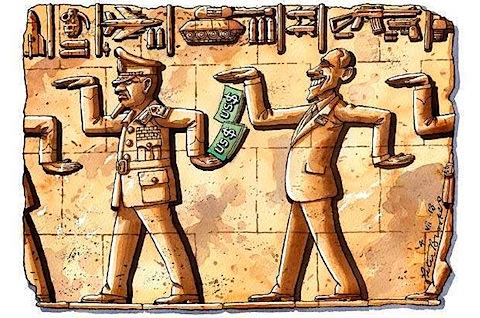 egypt-money.jpg