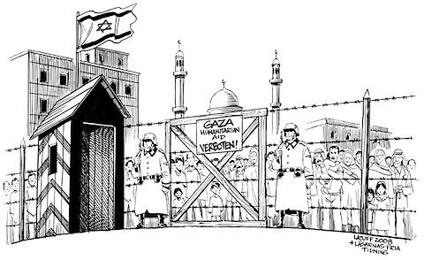 gaza-verboten.jpg