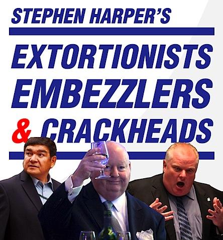 harpos-crackheads.jpg