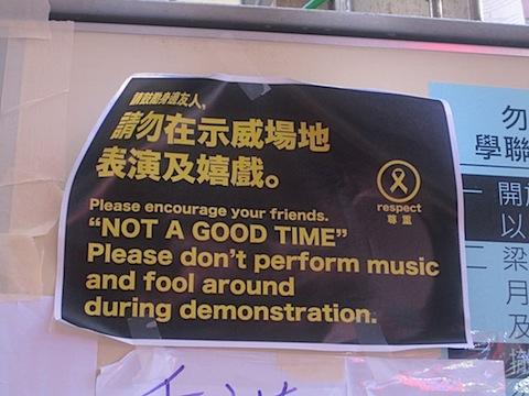 hong-kong-demo-advice.jpg