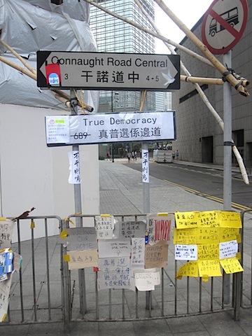 hong-kong-democracy.jpg