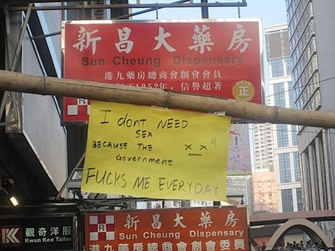 hong-kong-sex.jpg