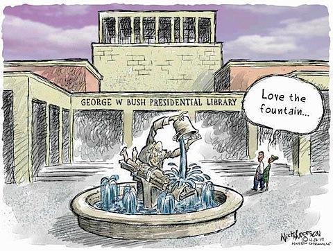 love-the-fountain.jpg