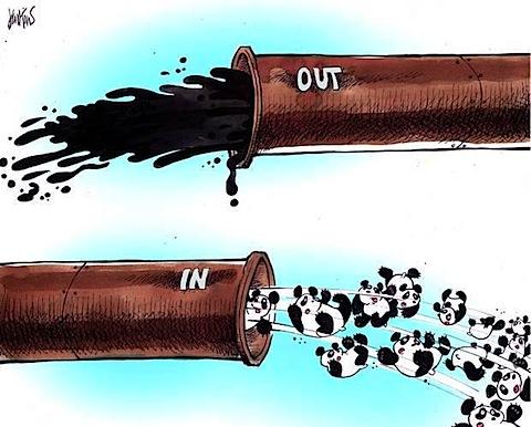 panda-pipeline.jpg