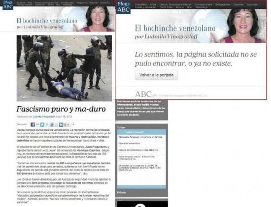 spanish-bad-reporter