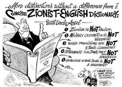 zionist-dictionary.jpg